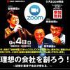 zz20200818_185319.jpg